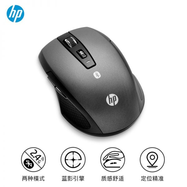 HP Bluetooth and wireless mouse prices in Pakistan